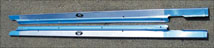 Chevrolet Chevy II Sill Plates